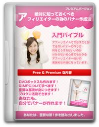 dvd-case