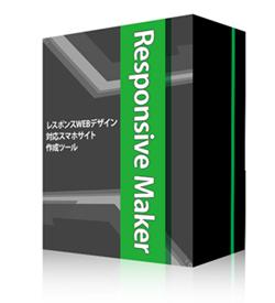 responsivemaker