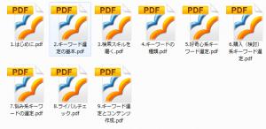 2015-04-14_16h37_16