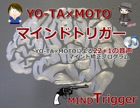 yotamototoriger